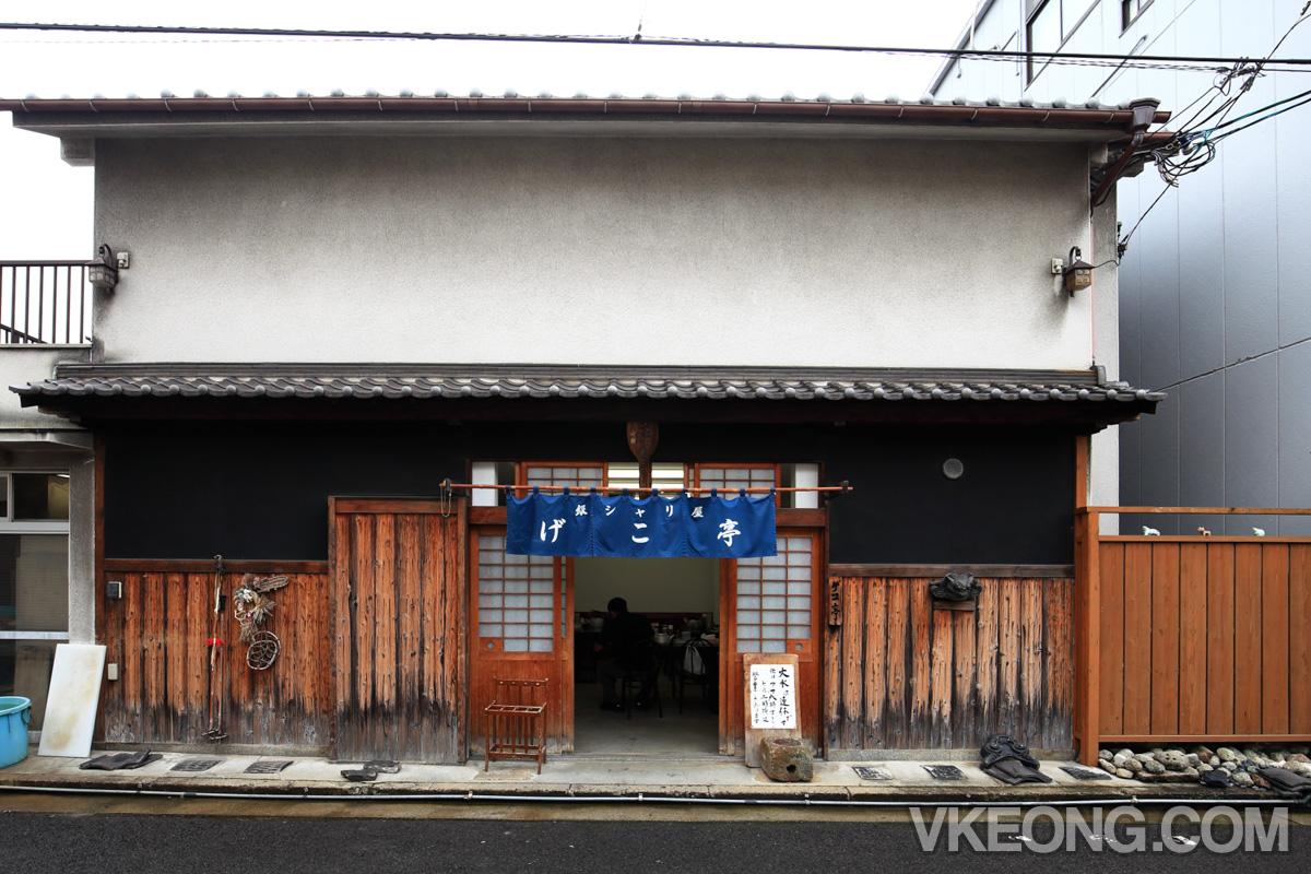 Ginshari-ya Geko-tei-Restaurant-Sakai