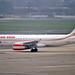 G-OOAA, Airbus A 320-232, (291), Air 2000,  London Gatwick (LGW), 05/02/1995