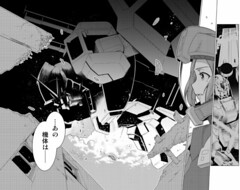 Gundam Twilight Axis Novel Gets Manga Adaptation