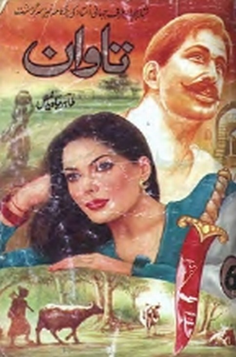 Tawan Part 6 Complete Novel By Tahir Javaid Mughal