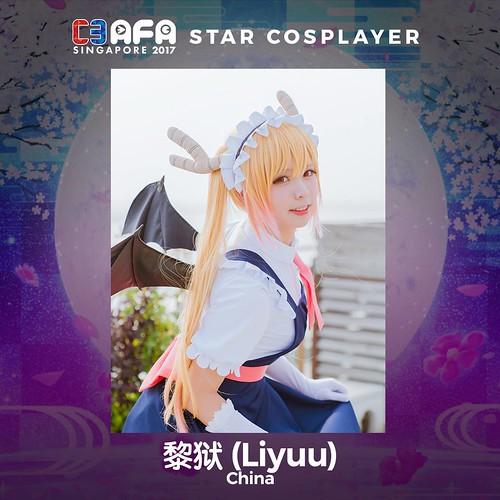 AFASG17_Guest_Cosplayer_Liyuu