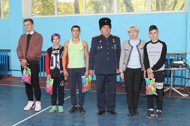 військово-спортивне свято