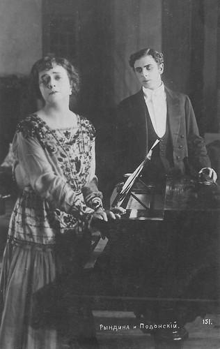 Lidiya Ryndina and Vitold Polonsky in Vozmezdie (1916)