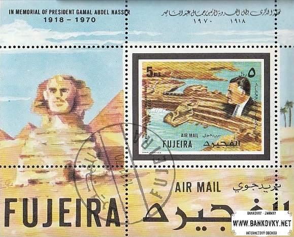 Známky Fujeira 1970 Gamal Abed El Nasser