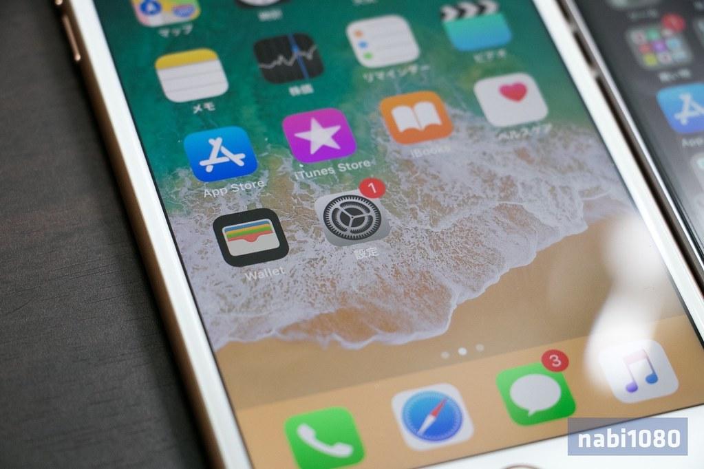 iPhone 8 Plus21