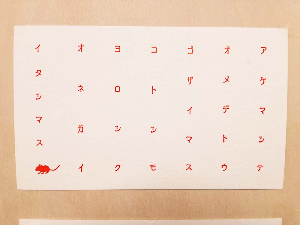 toomilog-yueiGraphics_010