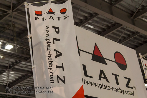 hobbyshow_2017_Wave_PLATZ-1