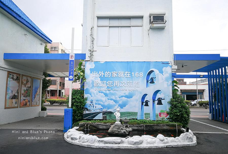 新竹南寮住宿168汽車旅館24