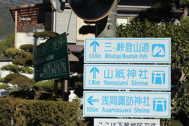 20131130_三つ峠_0004