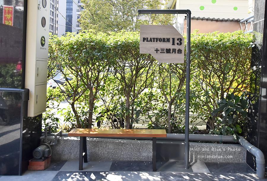 Platform 13號月台.台中咖啡12