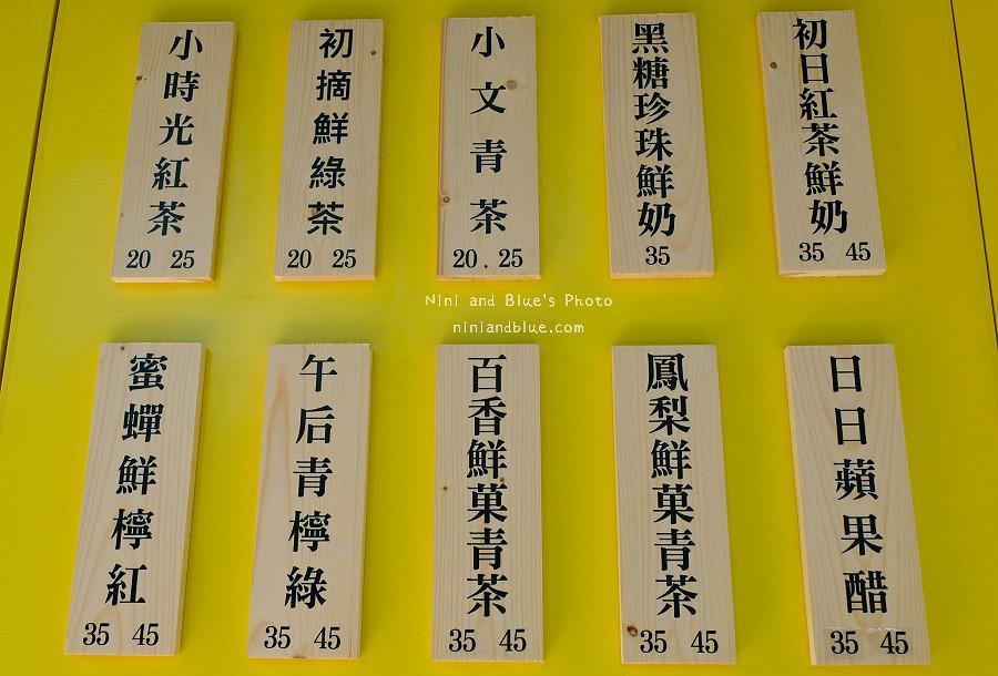 一中街美食小吃黑糖珍珠鮮奶茶01