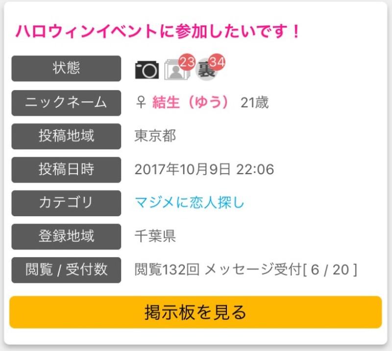 スクリーンショット 2017-11-01 05.53.57