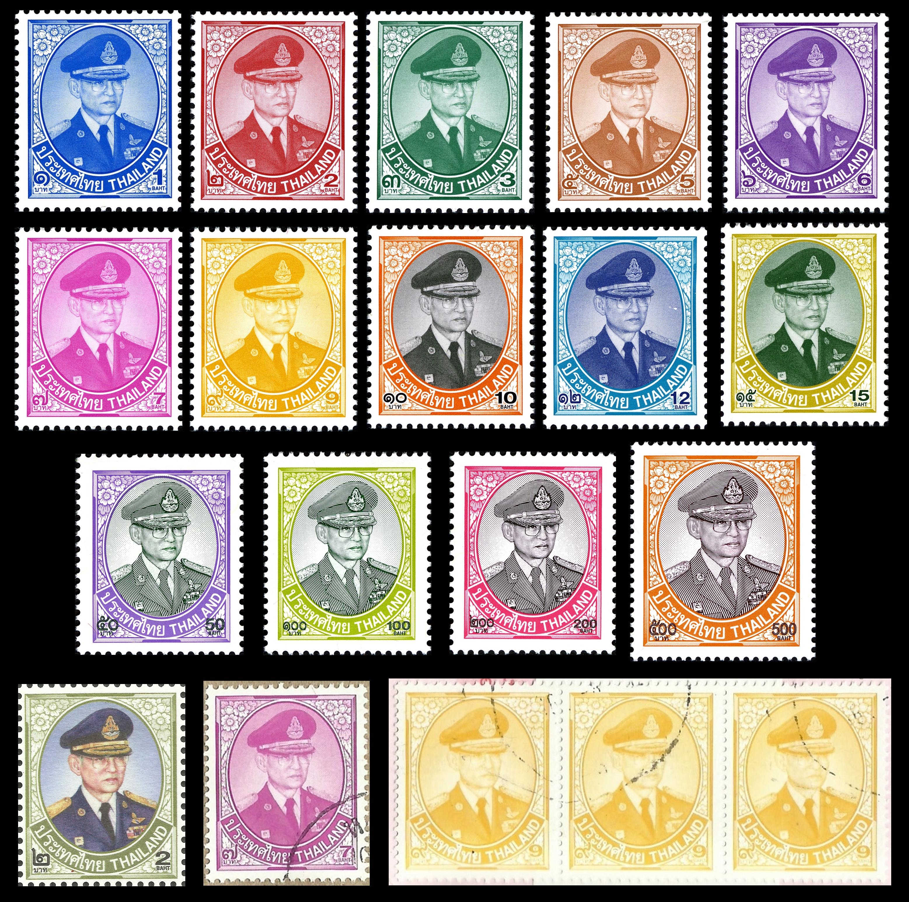 King Rama IX 10th Series (2010) Scott #2547-2560 + 2-baht postal card