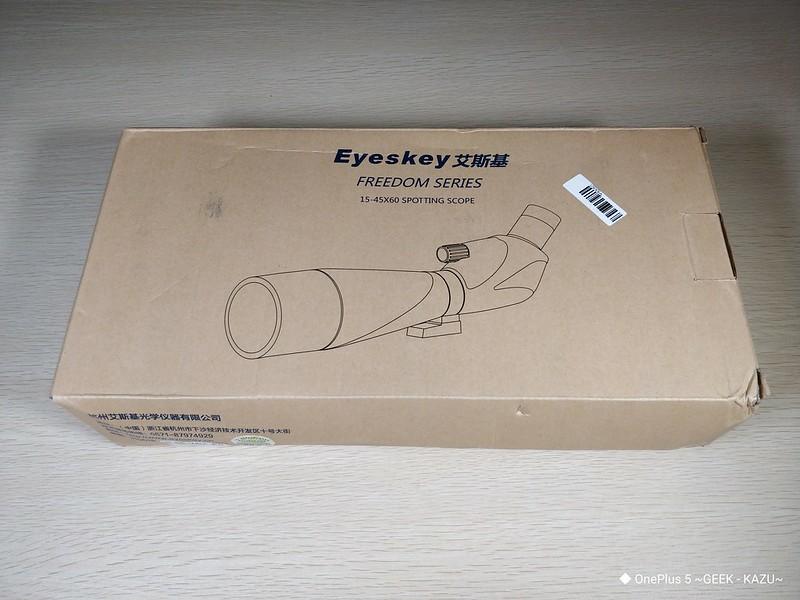 Eyeskey EK8345 望遠鏡 開封レビュー (1)