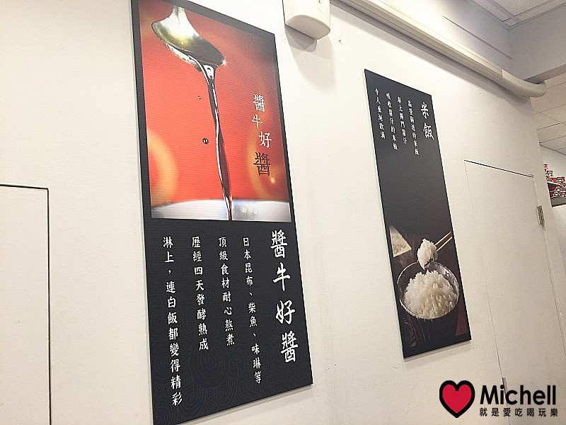 醬牛燒肉弁当博館店