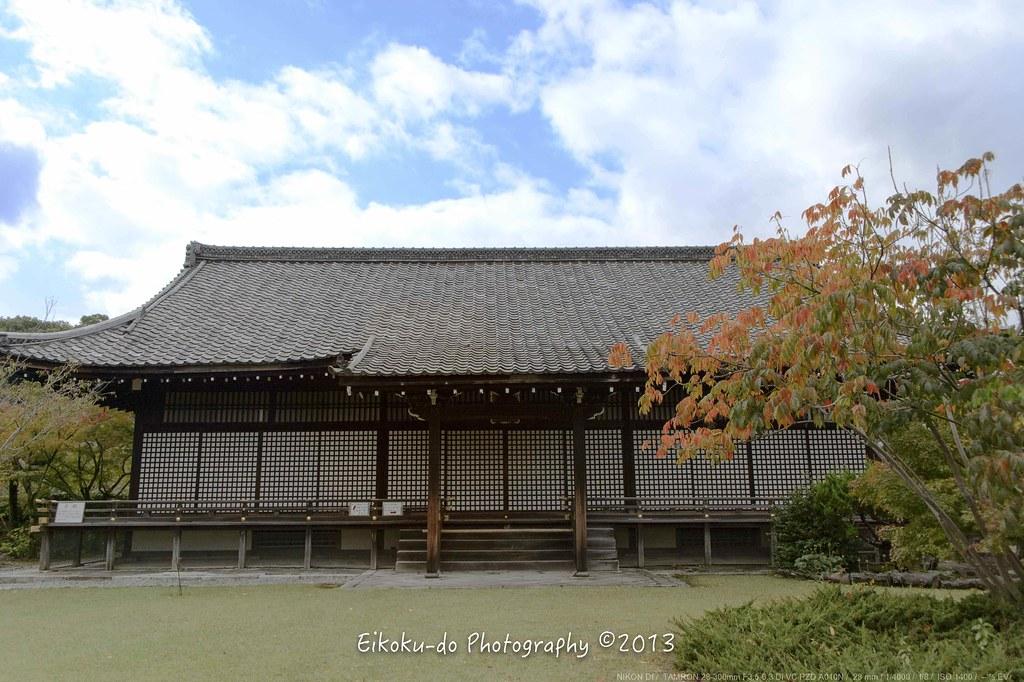 勧修寺・京都