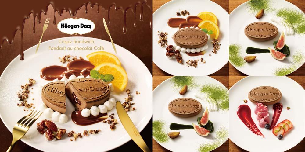 toomilog-Crispy_Sandwich_Fondant_au_chocolat_cafe_001