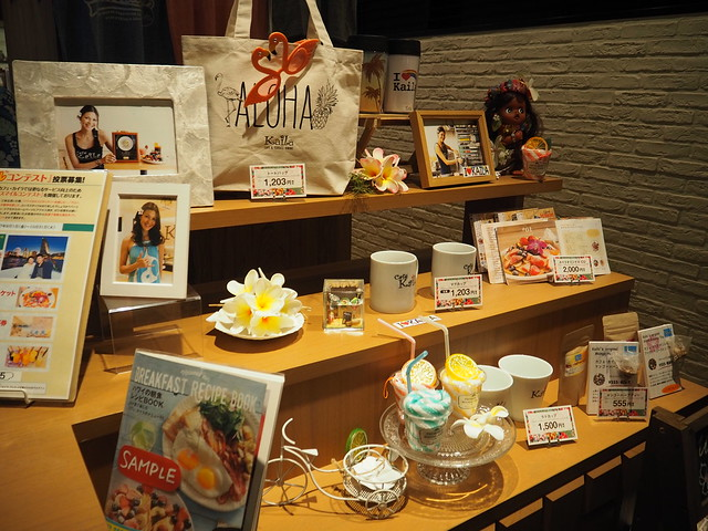 P9064515 ハワイアンカフェ【カイラ カフェ&テラスダイニング 渋谷店】
