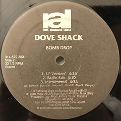 DOVE SHACK:SUMMERTIME IN THE LBC(LABEL SIDE-B)
