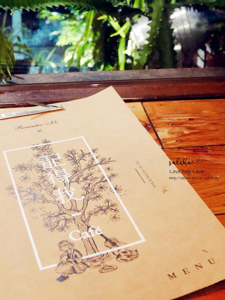 台北小巨蛋站Remember Me記得我咖啡館 (2)