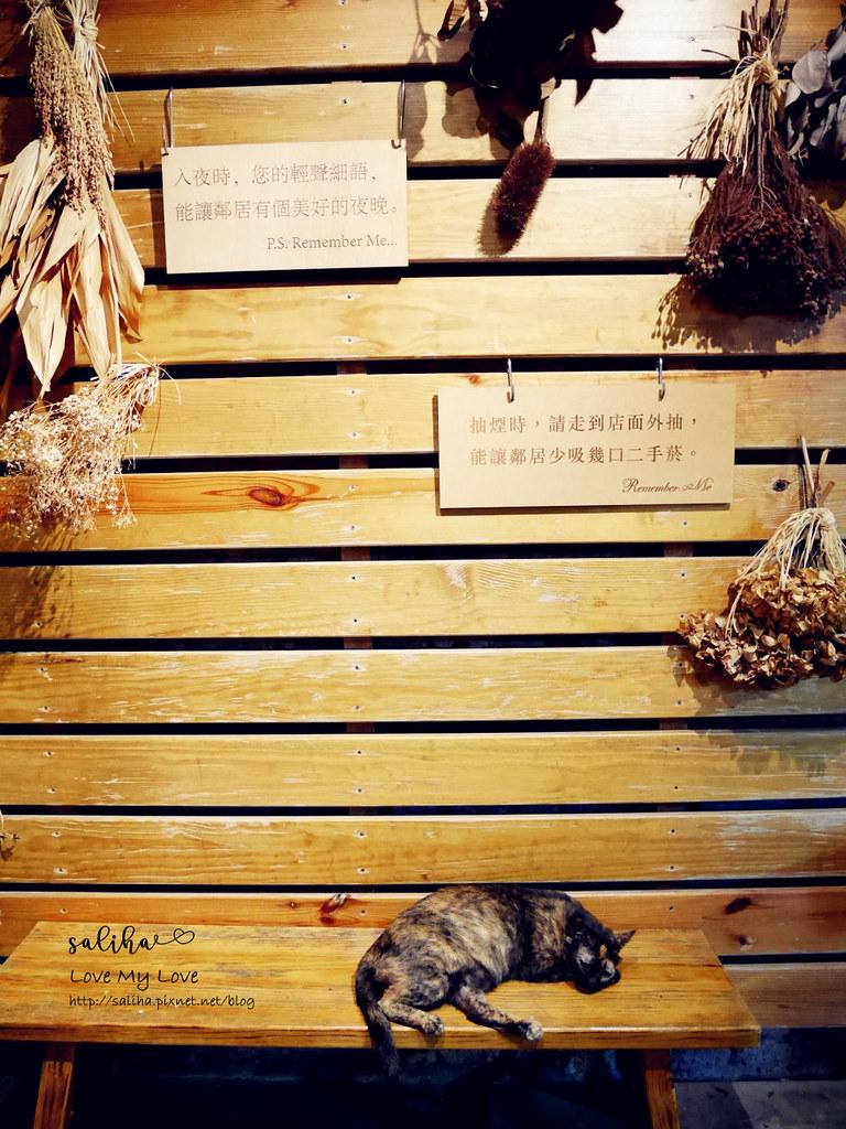 台北小巨蛋站Remember Me記得我咖啡館 (1)