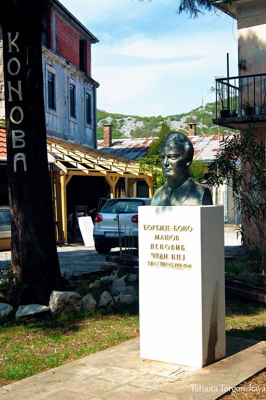 Памятник Лековичу