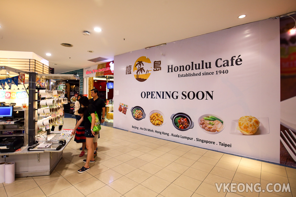 Sunway-Pyramid-Honolulu-Cafe-Opening-Soon