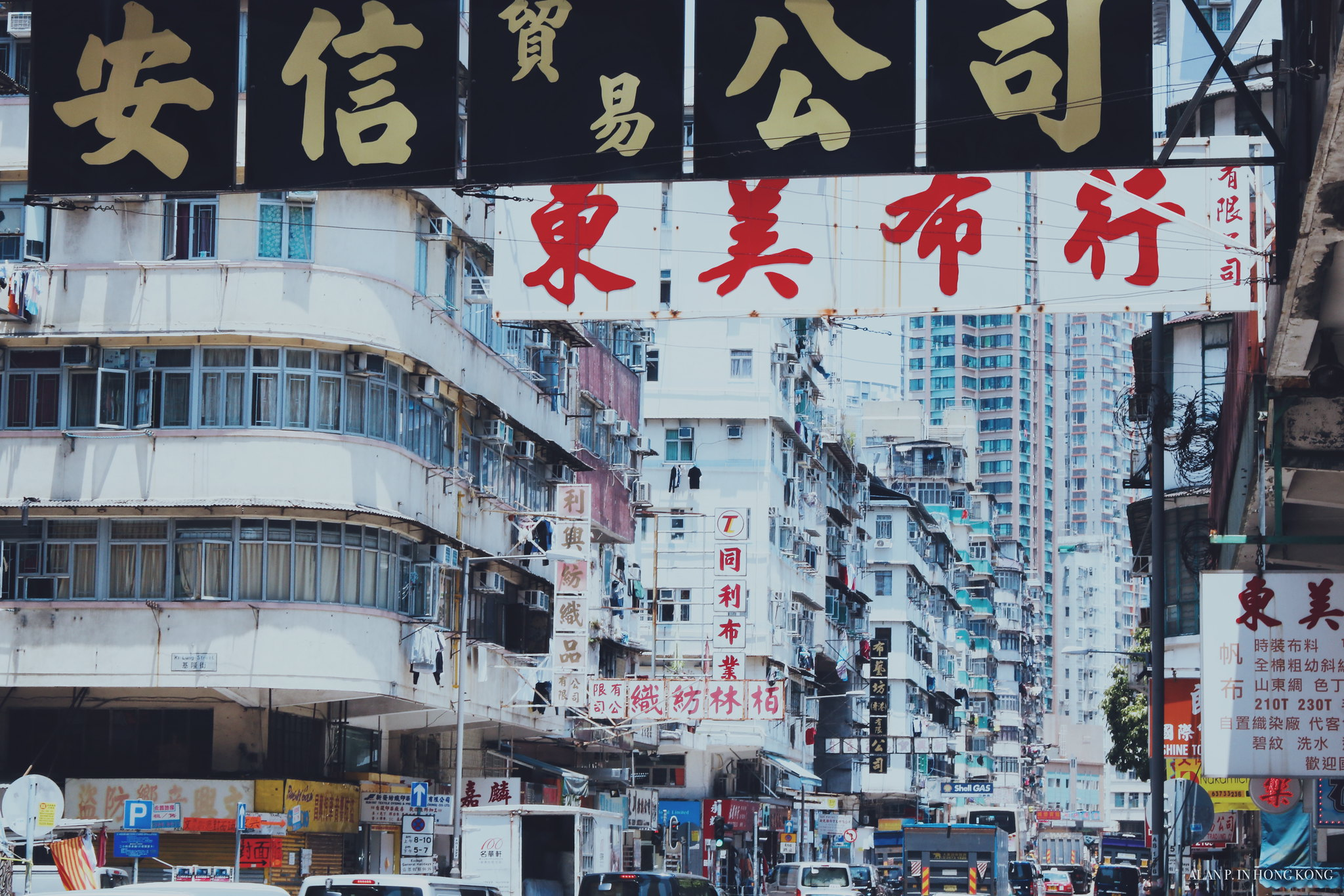 The remaining Sham Shui Po