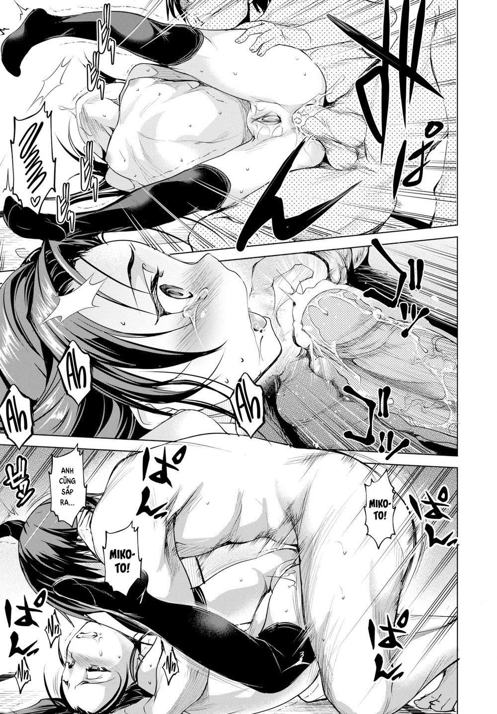 HentaiVN.net - Ảnh 21 - *** with Big Brother - Oneshot