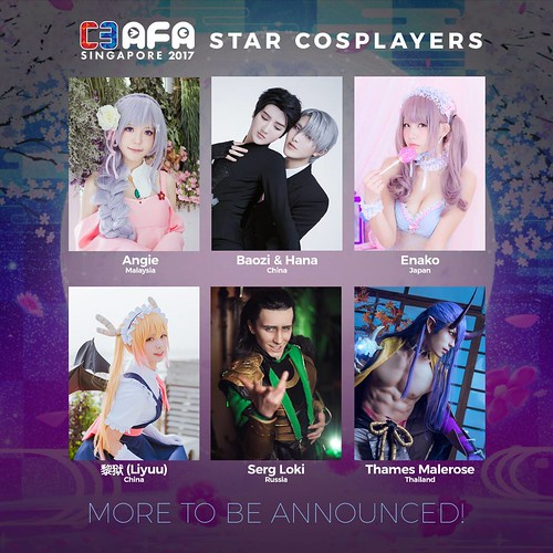 AFASG17_Guest_Cosplayer_Lineup_1st_Wave