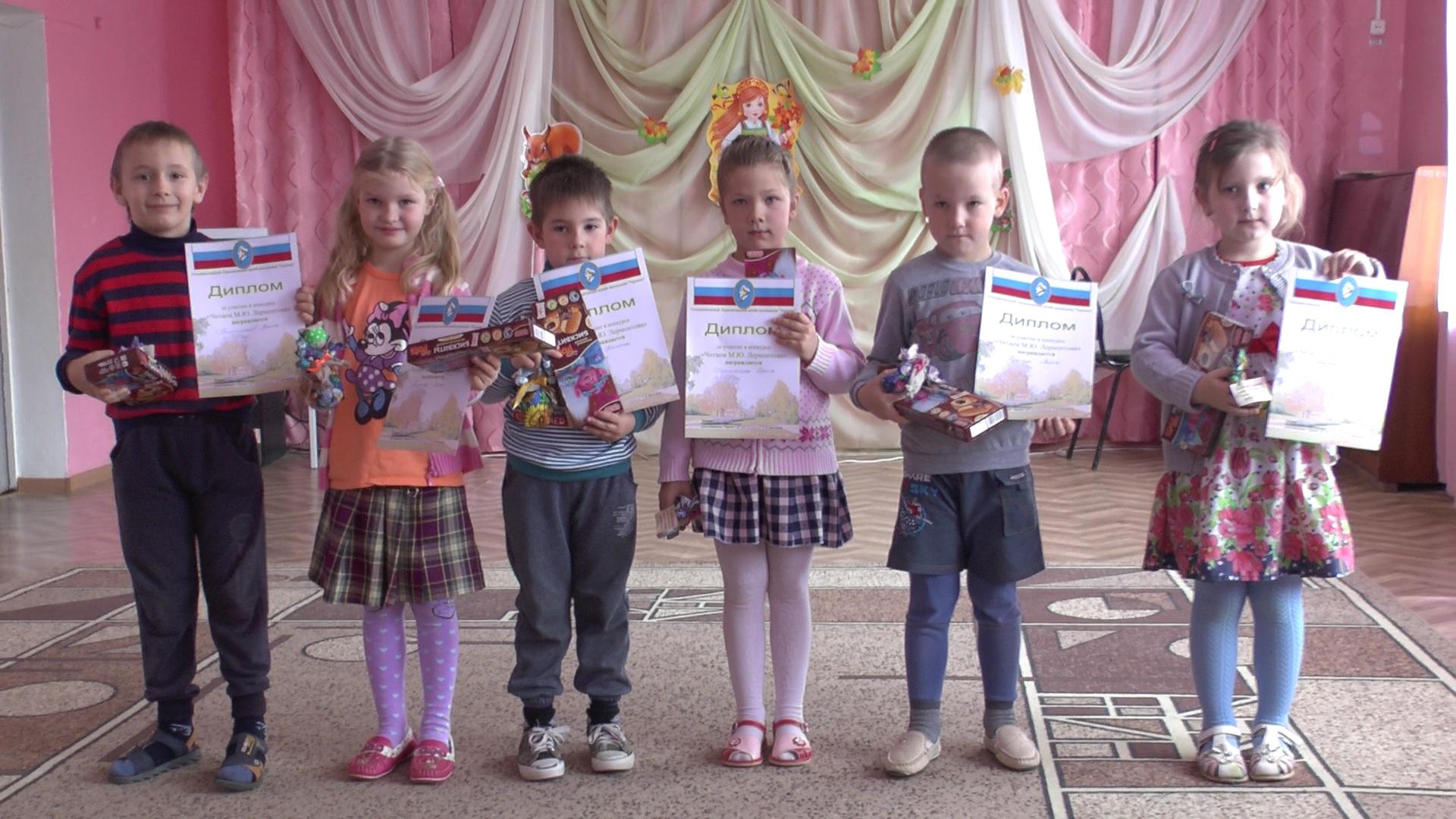 25 октября стихи Михаила Юрьевича читали самые маленькие почитатели его таланта, воспитанники Лермонтовского детского сада.
