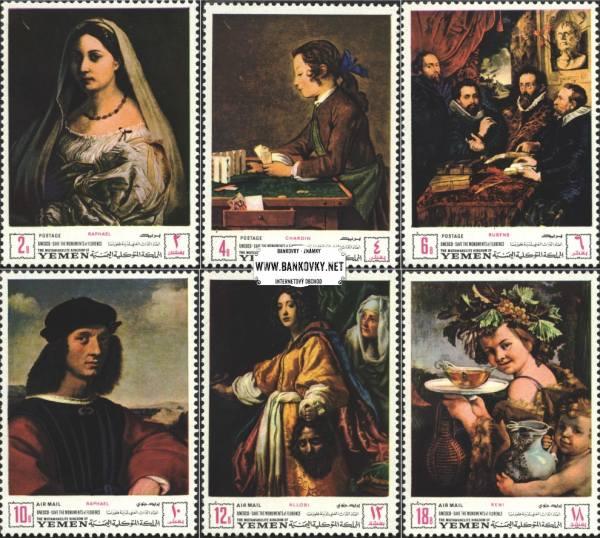 Známky Jemen kráľovstvo 1968 Florentské umenie razítk. séria