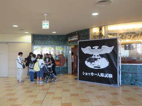 小倉競馬場の中華レストラン朋逢の跡地で行われていたイベント