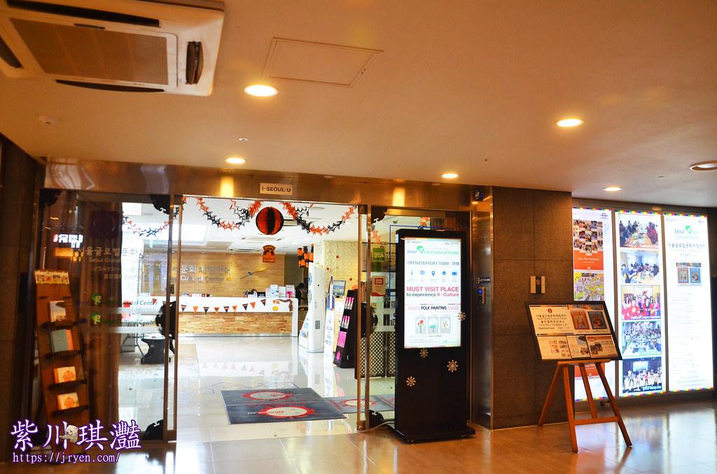 Seoul Global Cultural Center-003