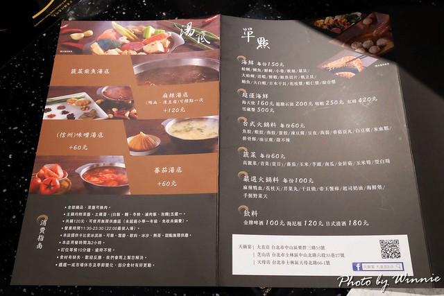 DSCF5124_副本, Fujifilm X-T10, XF10-24mmF4 R OIS
