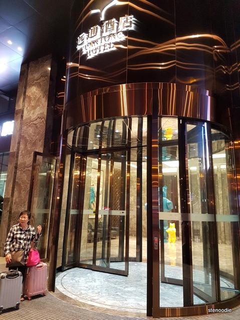 Yuantong Hotel entrance