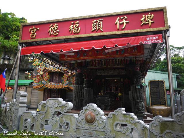 土地公 興南夜市 華新街 zhonghe-earth-god-106 (3)