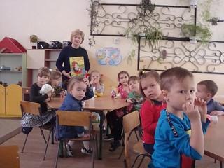 книжкоранок «Після каші дітвора вже чекає на вірша».30.10.17. ім. В. Некрасова