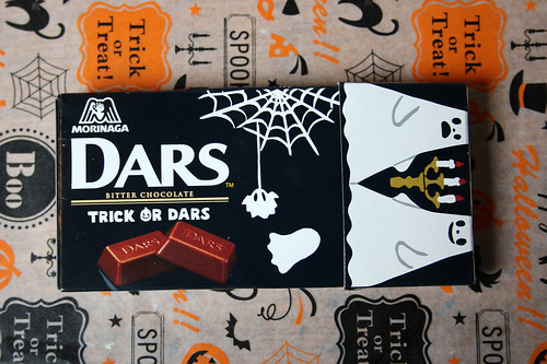 TRICK OR DARS - dark chocolate