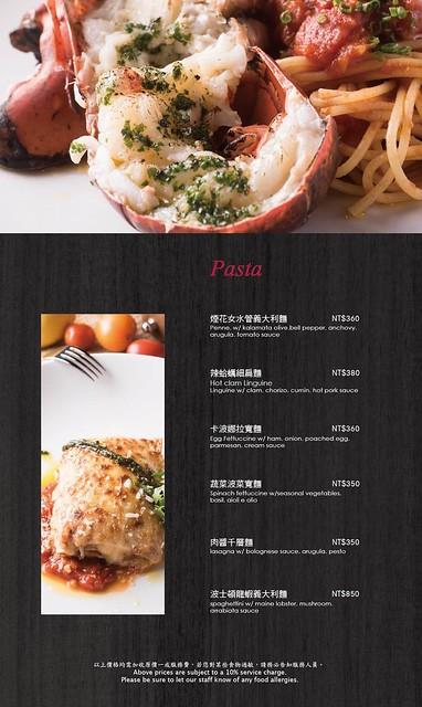 301大道菜單_171004_0005