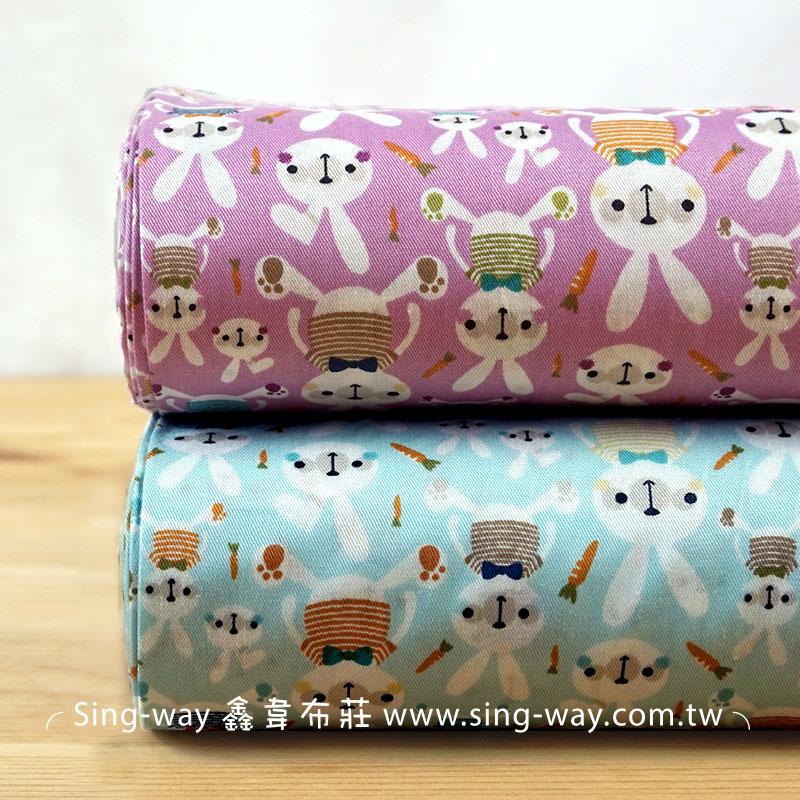 兔玩偶 小白兔 紅蘿蔔 嬰幼兒 精梳棉床品床單布料 CA490365
