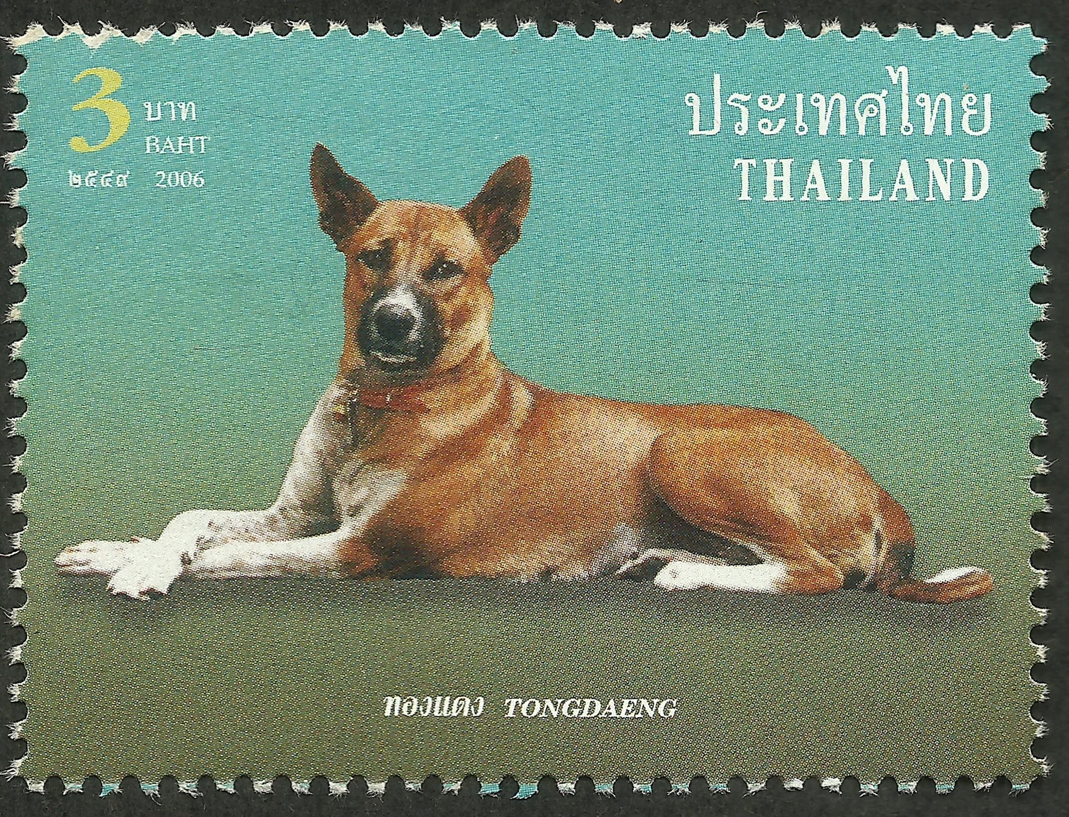 Thailand - Scott #2245 (2006)