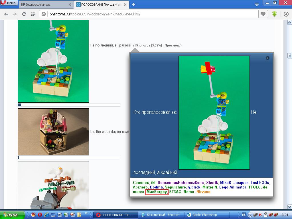 37253382604_1cc55b99b2_o.jpg