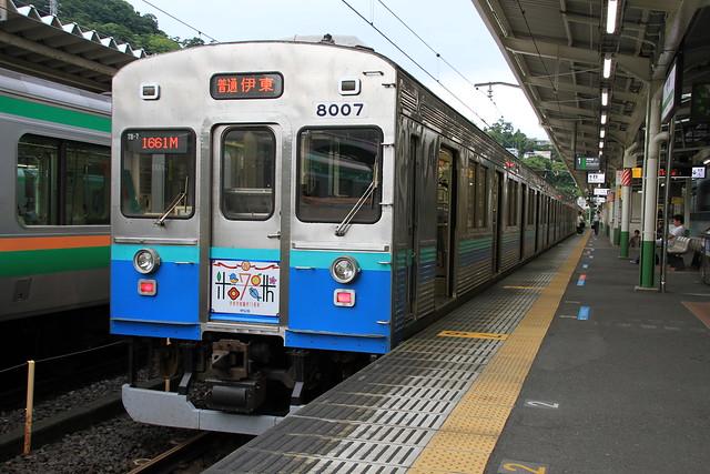 Izukyu Type 8000