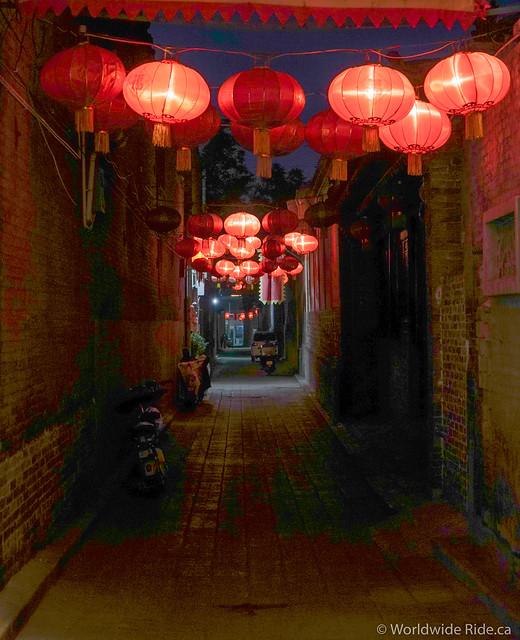 China Pingyau Acient City-29