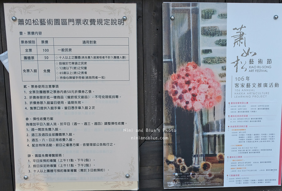 新竹台三線一日遊景點柿餅34
