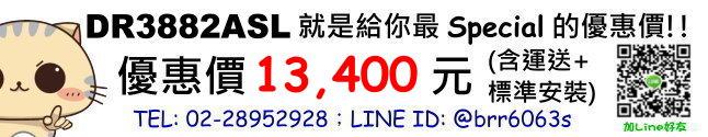 37627139491_9dbe43c7a7_o.jpg
