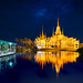 Wat None Kum by night, Nakhon Ratchasima province Thailand