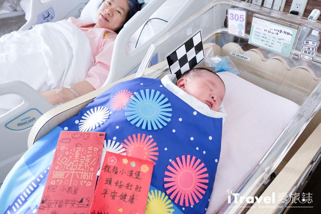 怀孕日志 禾馨剖腹产全纪录 44