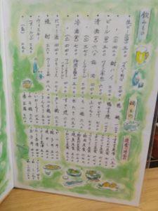 sakeichiban10